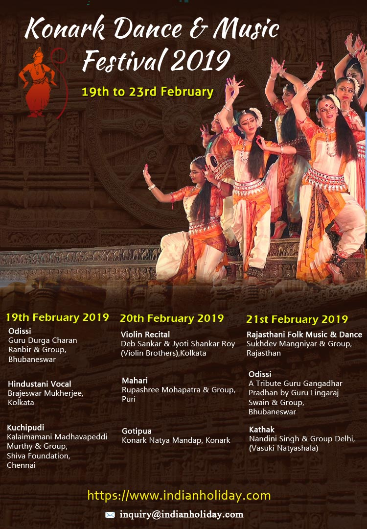 konark-dance-festival-2019-dance-music-extravaganza Konark Dance Festival 2019 : Dance & Music Extravaganza