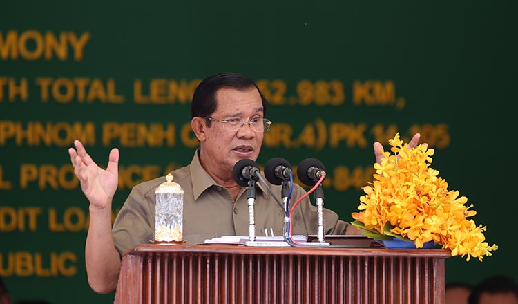pm-keen-on-cultural-tourism-exchange-khmer-times PM keen on cultural, tourism exchange - Khmer Times