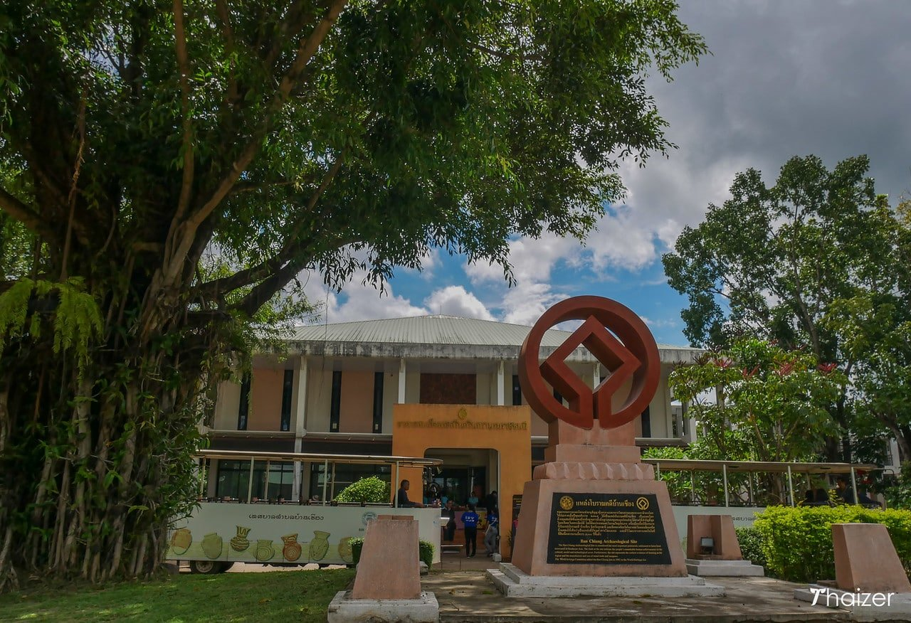 ban-chiang-national-museum-udon-thani Ban Chiang National Museum, Udon Thani