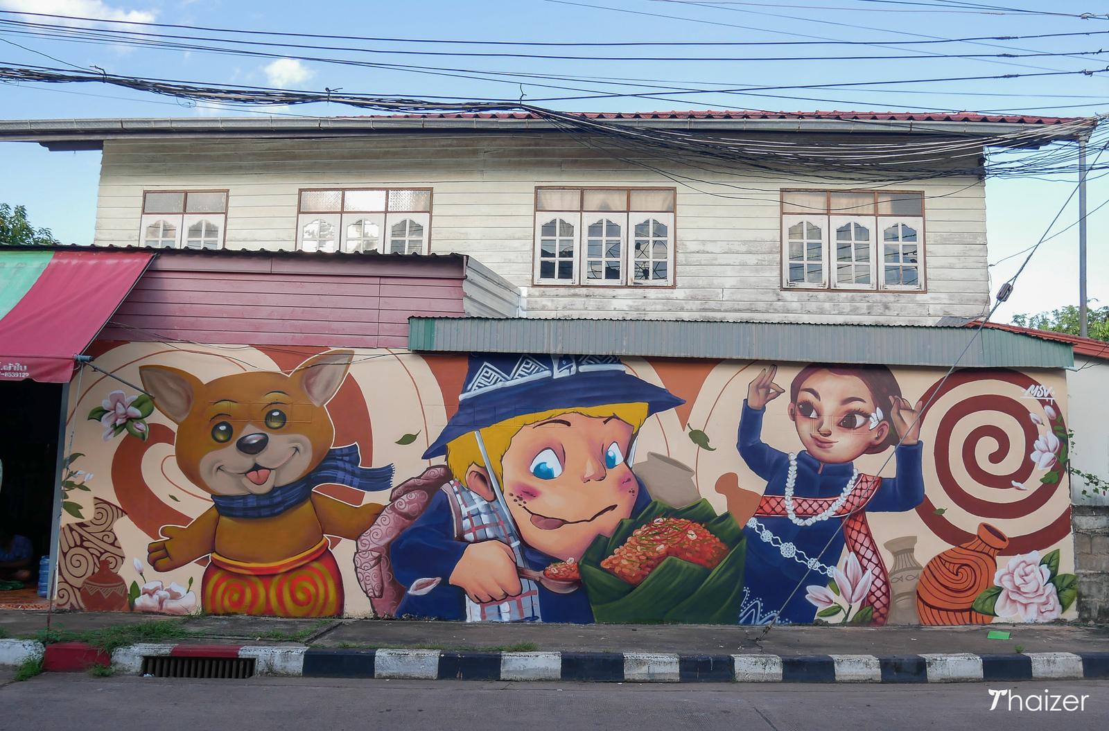 enjoy-isaan-hospitality-at-ban-chiang-community-udon-thani-8 Enjoy Isaan Hospitality at Ban Chiang Community, Udon Thani