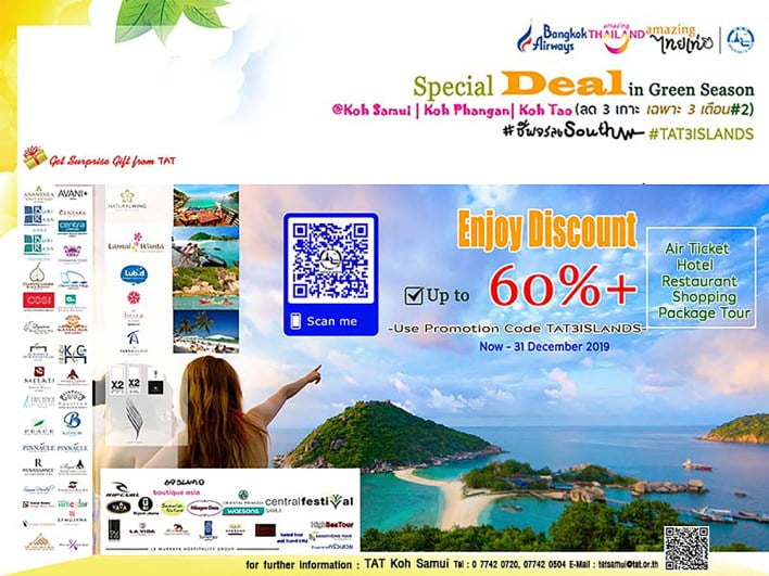 tat-launches-special-deal-in-green-season-samui-phangan-tao TAT launches 'Special Deal in Green Season @Samui Phangan Tao'