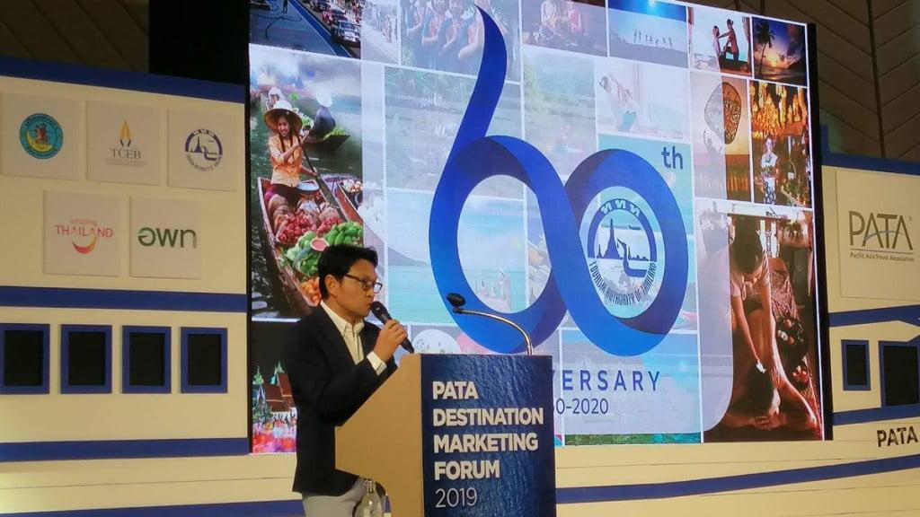 tat-deputy-governor-speech-at-pata-destination-marketing-forum-2019 TAT Deputy Governor Speech at PATA Destination Marketing Forum 2019