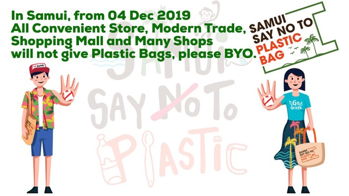 "tat-joins-hand-to-organise-samui-say-no-to-plastic-event-on-thai-environment-day-2 TAT joins hand to organise ""Samui Say No to Plastic"" event on Thai Environment Day"