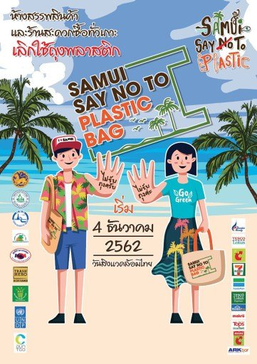 "tat-joins-hand-to-organise-samui-say-no-to-plastic-event-on-thai-environment-day TAT joins hand to organise ""Samui Say No to Plastic"" event on Thai Environment Day"