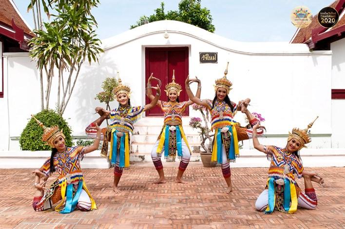 Amazing Thailand Countdown 2020 at Phatthalung
