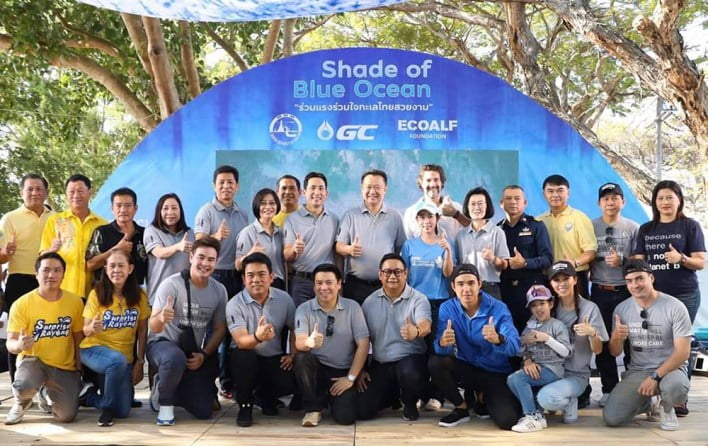 """shade-of-blue-ocean-marks-tats-3rd-year-of-upcycling-the-oceans-thailand-clean-up-effort """"Shade of Blue Ocean"""" marks TAT's 3rd year of """"Upcycling the Oceans, Thailand"""" clean-up effort"""