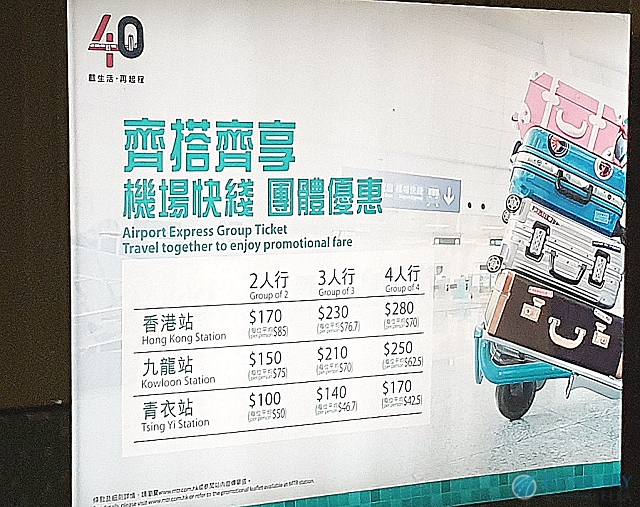 riding-public-transport-in-hong-kong-is-easy-peasy-using-octopus-card-1 Riding Public Transport in Hong Kong is Easy-Peasy Using Octopus Card