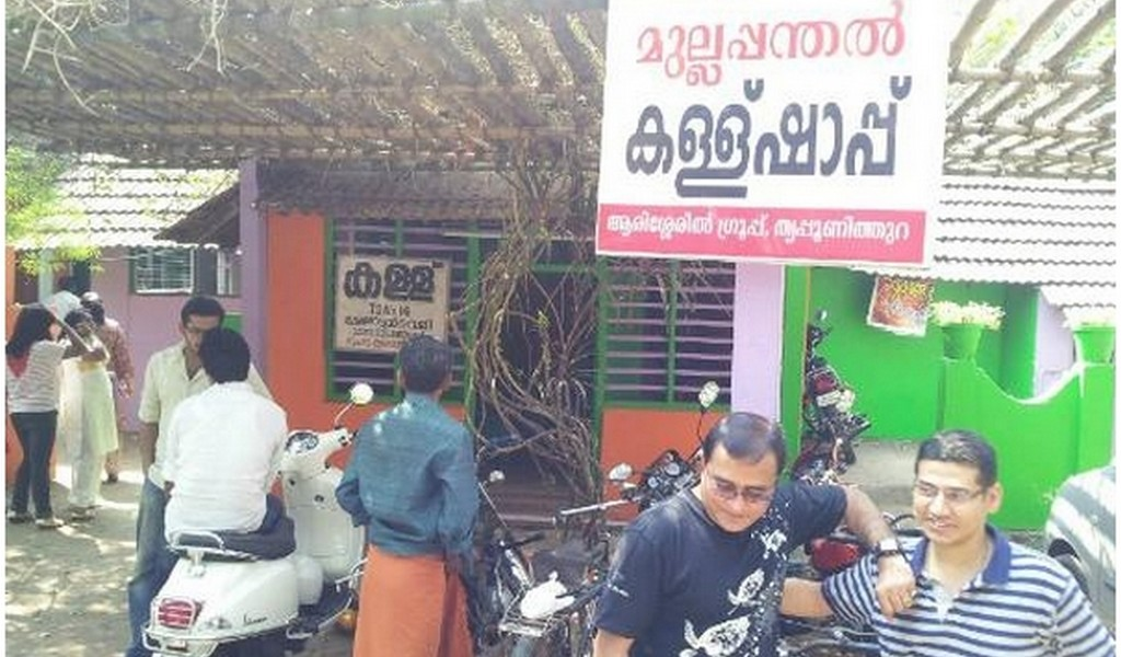 mullapanthal-toddy-shop-all-about-kochis-most-popular-family-friendly-toddy-shop-7 Mullapanthal Toddy Shop-All About Kochi's Most Popular Family Friendly Toddy Shop