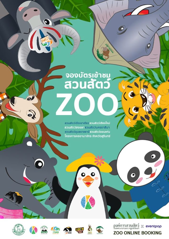 Thailand's zoos adapt to a new normal as they reopen today