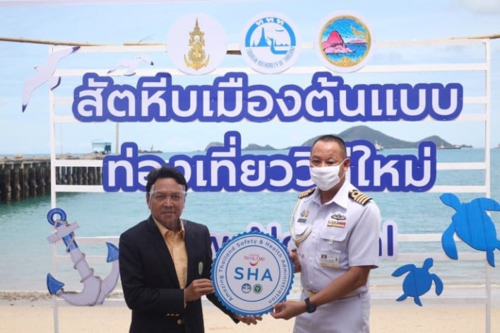 """sattahip-city-promoted-as-a-model-tourism-city-for-new-normal-travel-in-thailand Sattahip City promoted as a model tourism city for """"New Normal"""" travel in Thailand"""