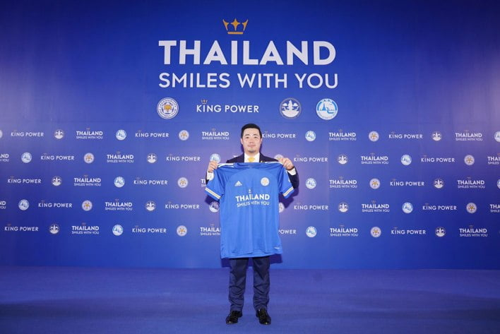 thailand-launches-thailand-smiles-with-you-campaign-through-leicester-city-fc Thailand launches 'Thailand Smiles with You' campaign through Leicester City FC