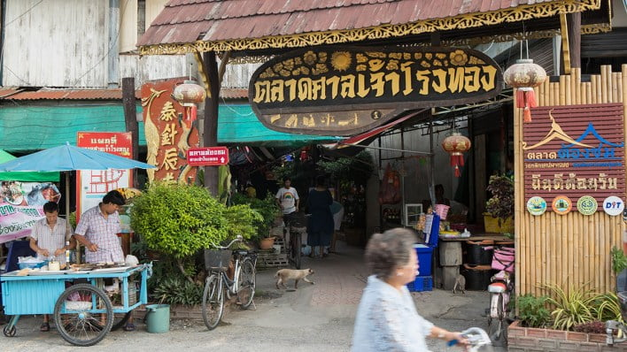 top-markets-near-bangkok-to-visit-for-an-authentic-local-thai-experience Top markets near Bangkok to visit for an authentic local Thai experience